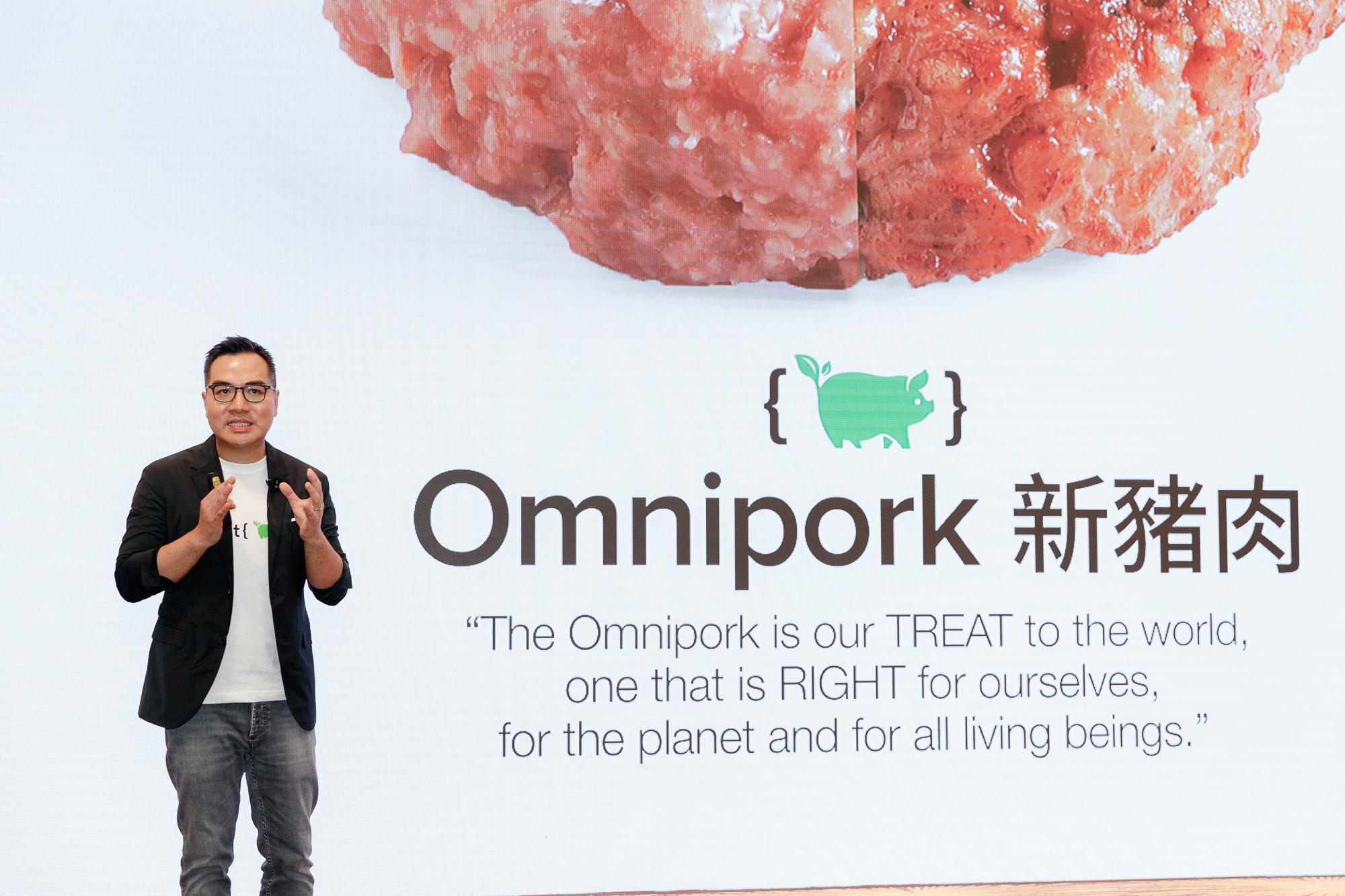 """创新食材——Omnipork面世 素食者也能吃""""肉""""啦!"""