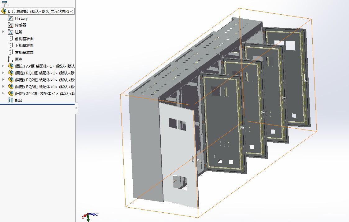 钣金柜子仿威图3D模型图纸 x_t格式