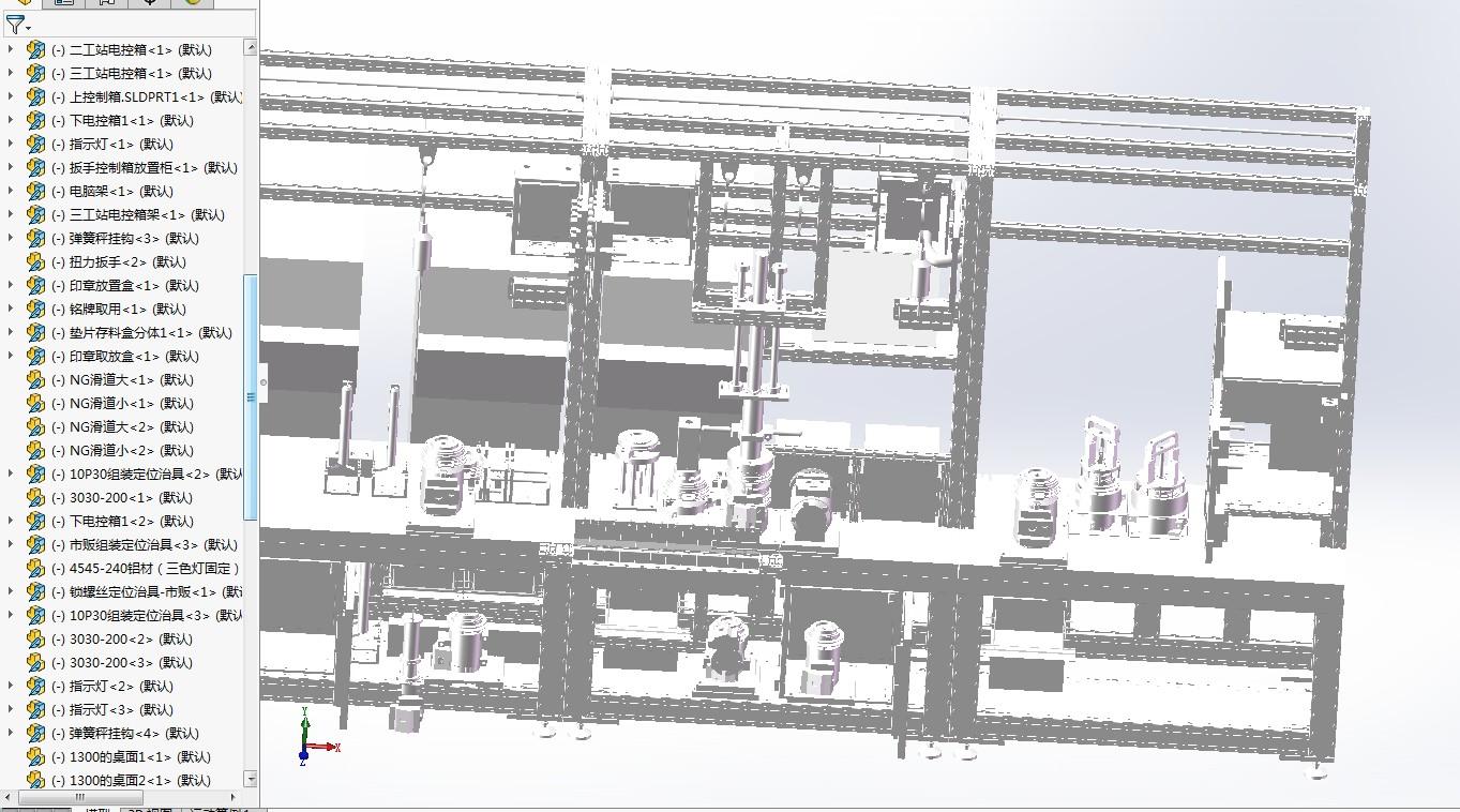 10P30离合器装配生产线3D模型图纸 Solidworks设计