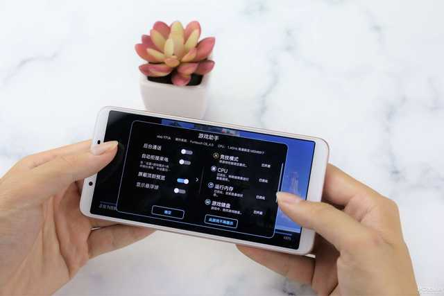 vivo 新产品Y71闪光点作用测评:AI高科技扶持,感受超乎想象