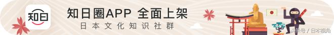 探秘令本国人尖叫,外国人好奇的日本鬼屋