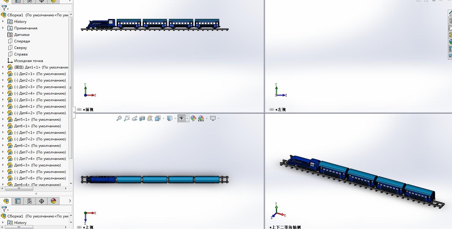 Locomotive简易机车火车模型3D图纸 Solidworks设计