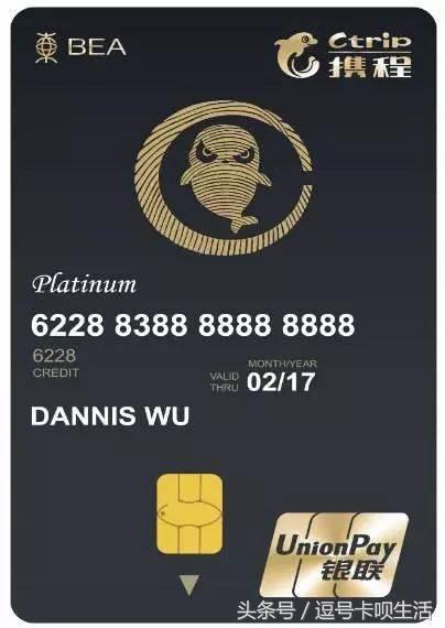 4大外资银行信用卡攻略,看完这一篇你还不会,我撞墙!