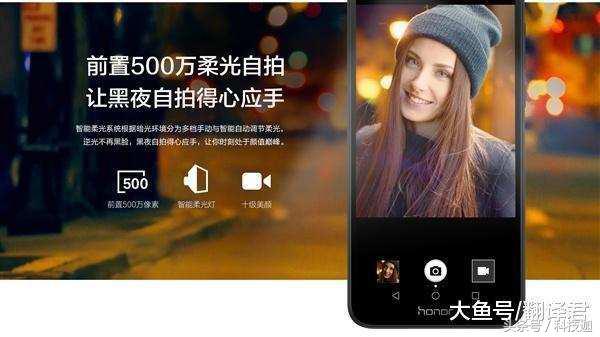 599元!荣耀畅玩7:界定全面屏手机 美肤自拍照 这還是老人机吗?