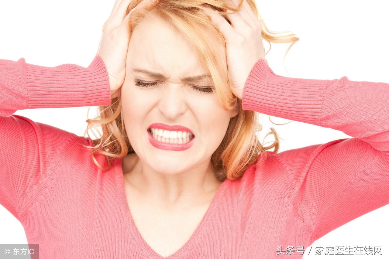 负面情绪对身体影响大,调节情绪,这4个方法你试过了吗 调节情绪 第2张