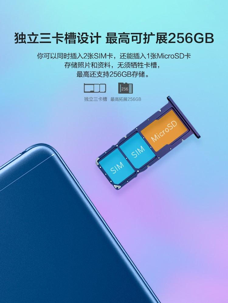 荣耀畅玩7公测:最非常值得下手的新手入门机