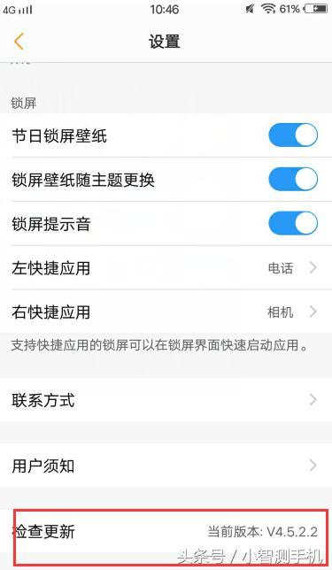 vivox21手机一成不变的主题风格看厌了?教您拆换自身钟爱的主题风格!