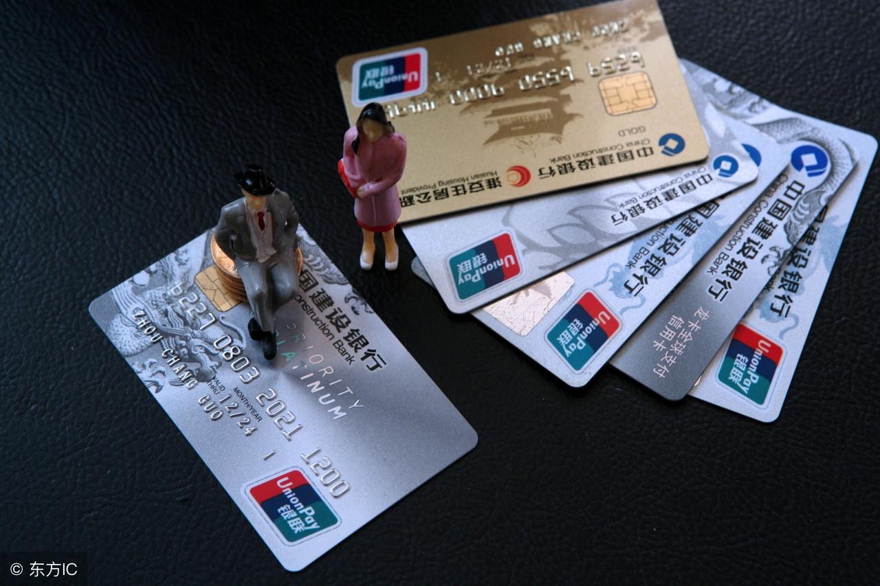 2018年最受欢迎的信用卡排名!这几张卡不能错过!
