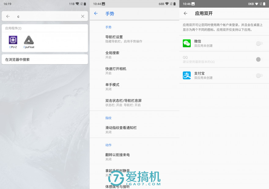 诺基亚首款亲民刘海屏新机,Nokia X6上手体验评测