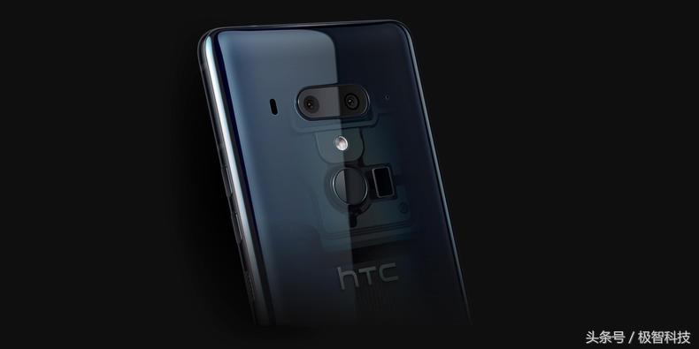 HTC U12 公布正脸指纹识别:骁龙845 8G