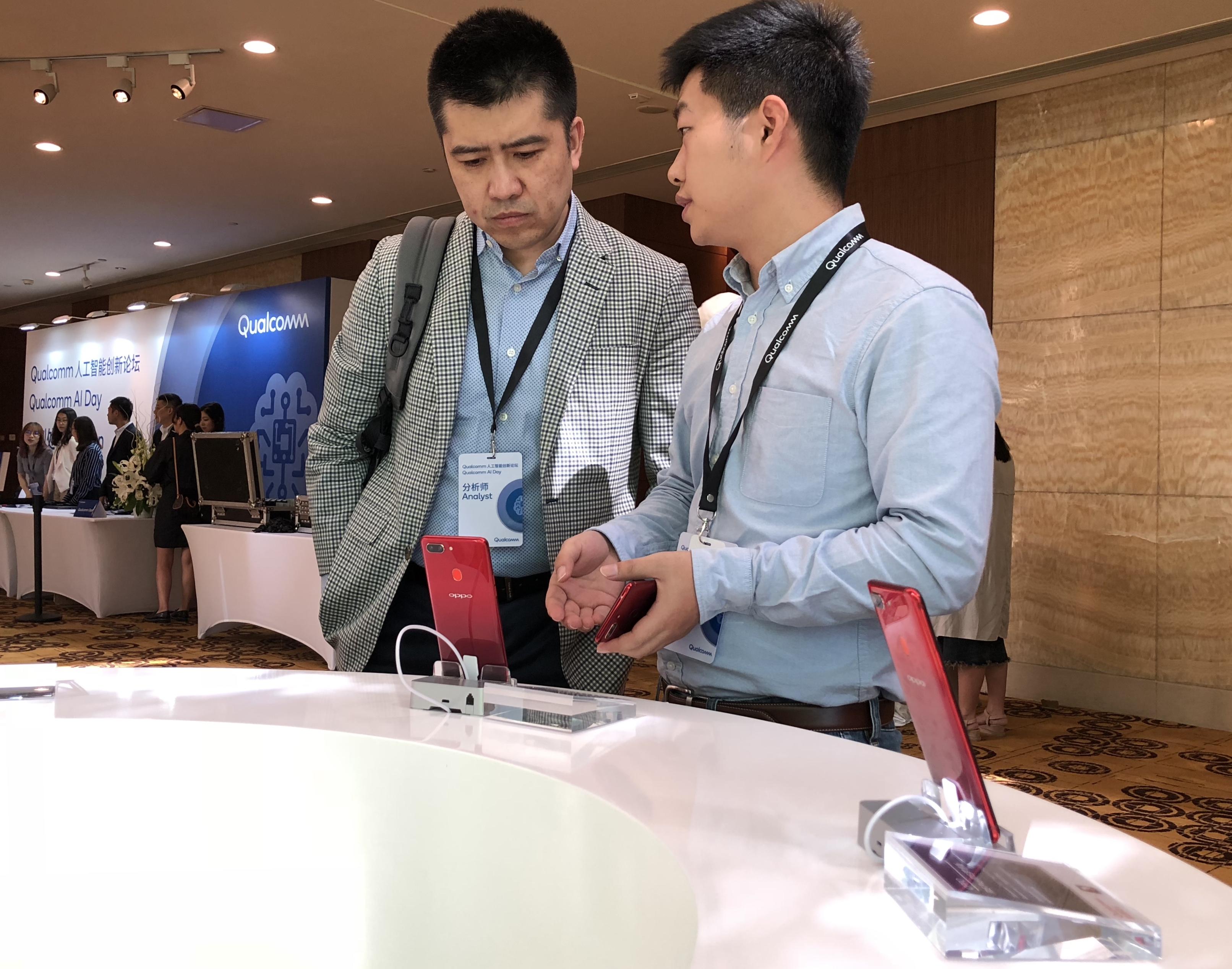 OPPO携R15梦镜版现身高通芯片人工智能技术自主创新社区论坛,AI成效突显