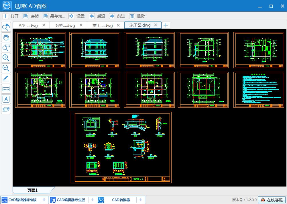 一个新手怎么看图施工设计图纸?建筑识图入门教程