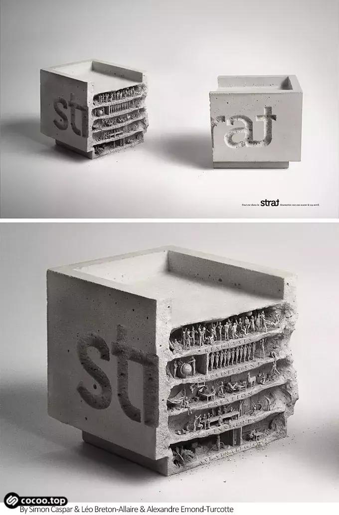 一图胜万言!图形创意设计技法