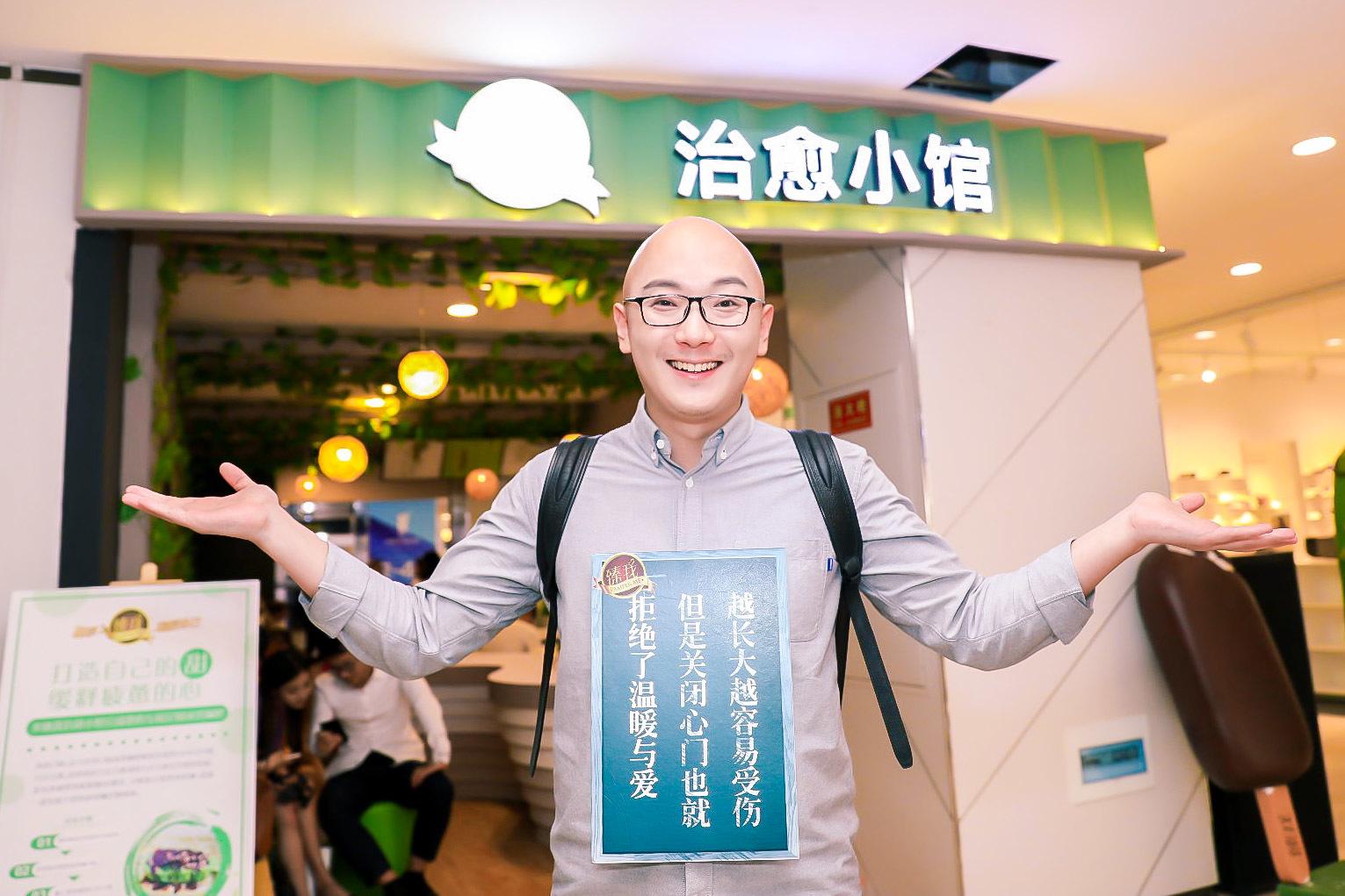 「咬你时什么都放下了」杭州这家冰淇淋快闪店,一口吃掉不开心!