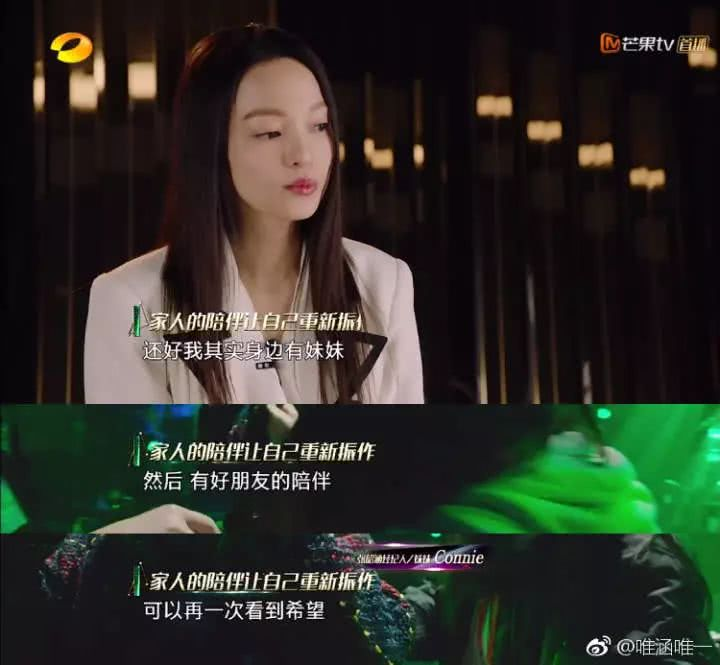张韶涵曾遭母亲卷走2千多万还被诬陷吸毒,如今遭父亲控诉弃养