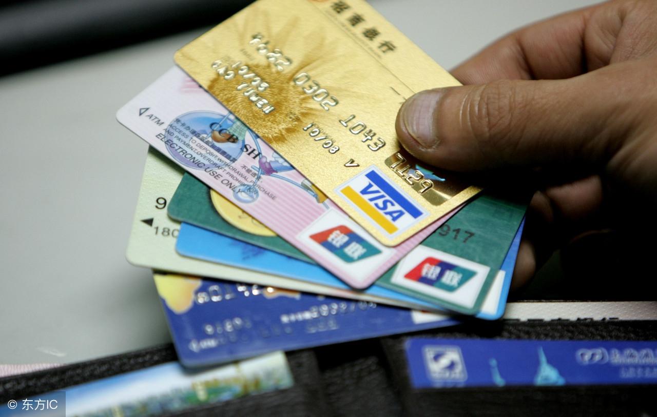 这些银行的信用卡,最容易申请!
