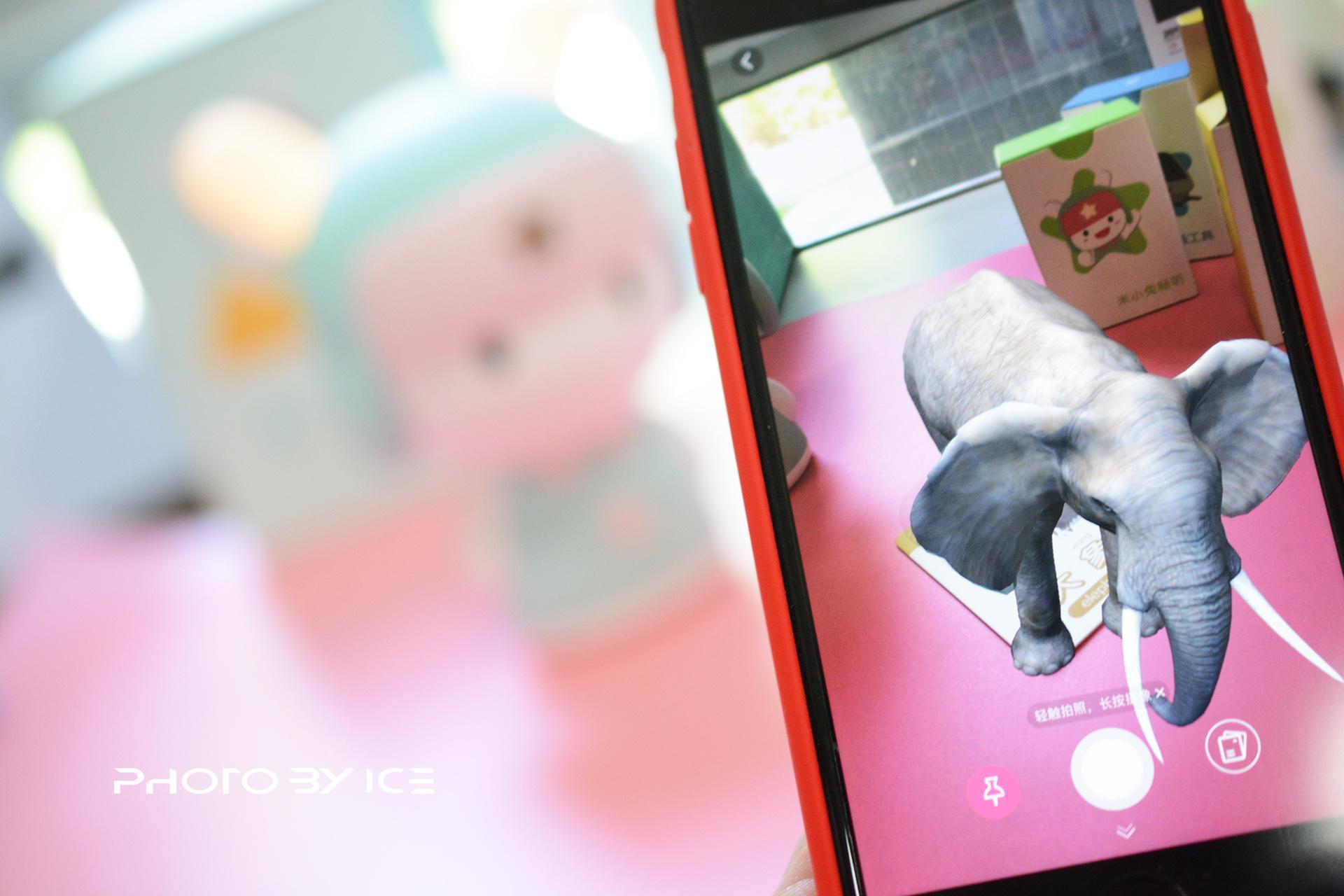 小米出品:可爱智能的学习机 米兔卡片学习机体验分享