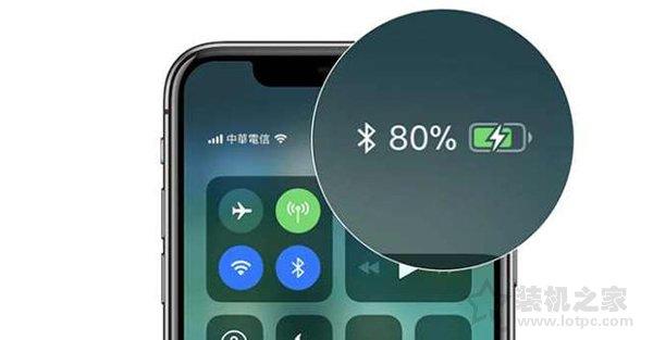 iPhoneiphonex怎样显示信息电池百分比?iPhoneiphonex显示信息电池百分比方式