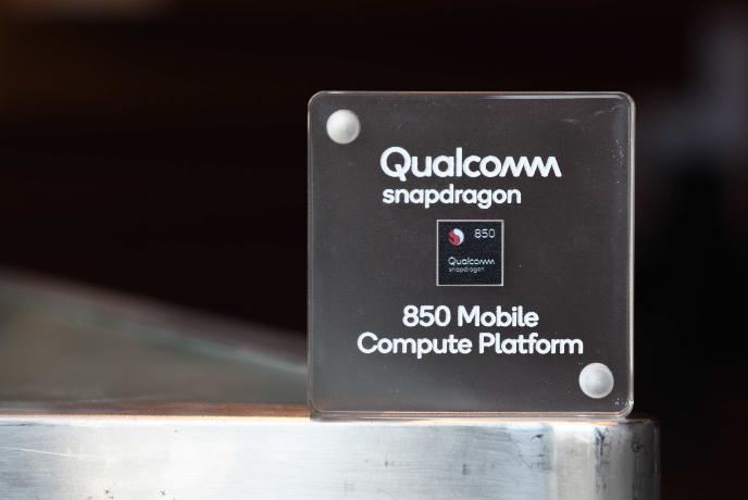 拉三星一起,高通芯片发Windows10专用型芯片S850,援助5G为2019留悬念