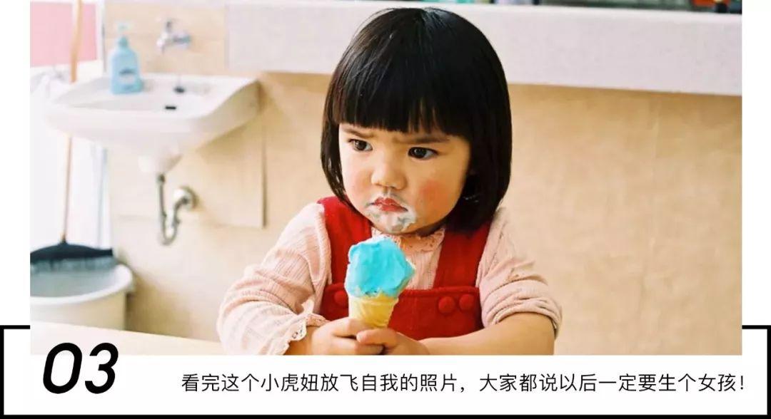 刘亚仁,请你立刻马上停止散发魅力
