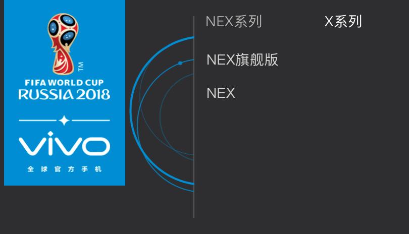 "vivo Xplay宣布""离休"", 国产智能手机进到最终最后的冲刺环节"