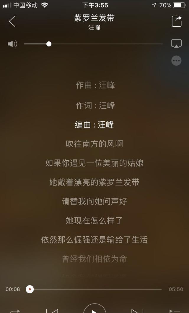 汪峰新专辑里最容易被忽略的佳作 近年华语乐坛最优秀的情歌之一