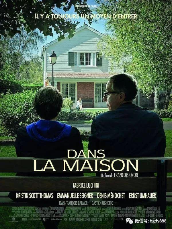 没有任何吓人的桥段,这部法国电影却令人胆战心寒