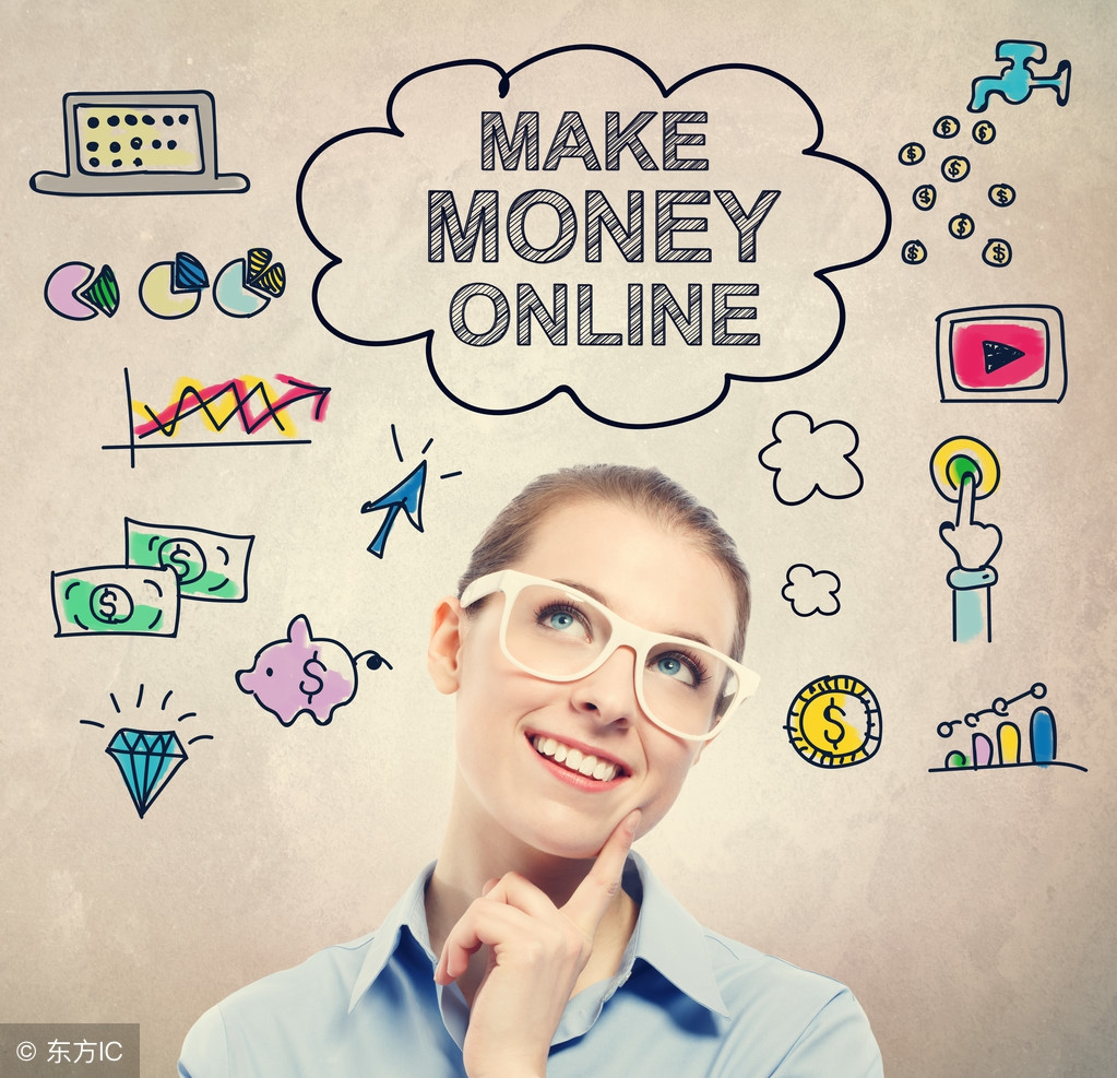 网上赚钱的三大经典项目,每一个门槛都没你想象那么高