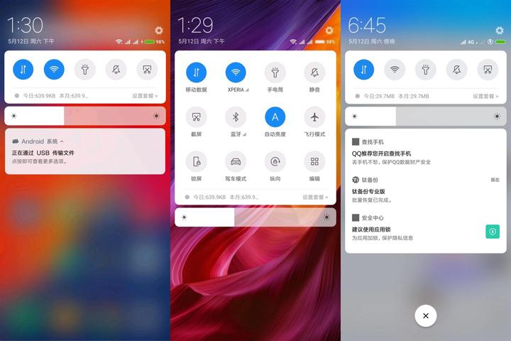 小米官方消息推送MIUI10升级:这10款先适用,也有10款明确不兼容