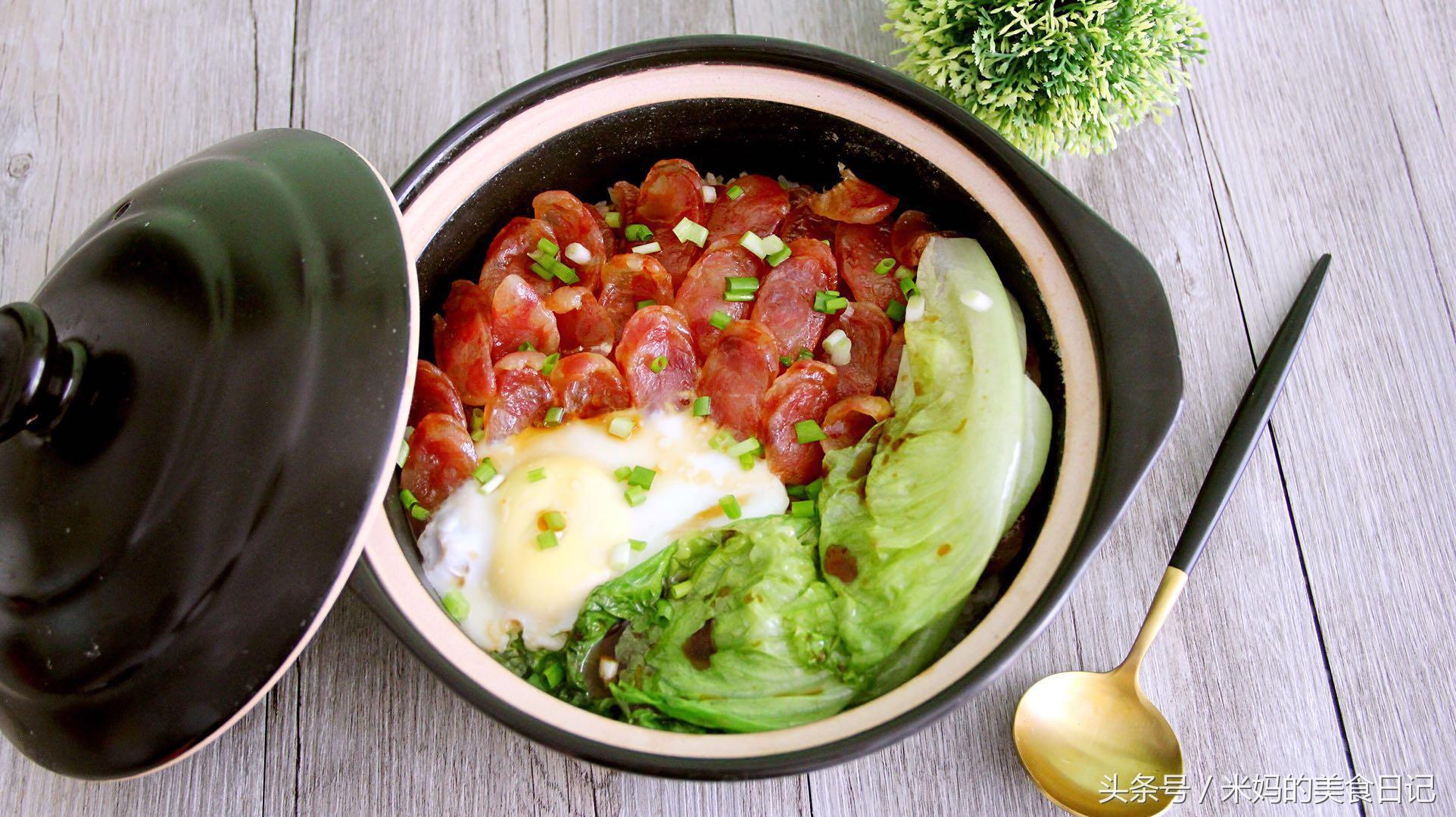 腊肉煲仔饭做法步骤图 有菜有蛋有腊肉十几分钟就上桌