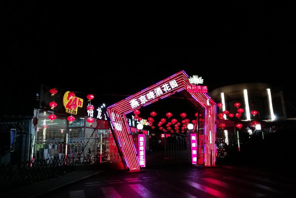 """618热销""""千元旗舰"""",华为畅享8 Plus上手体验"""