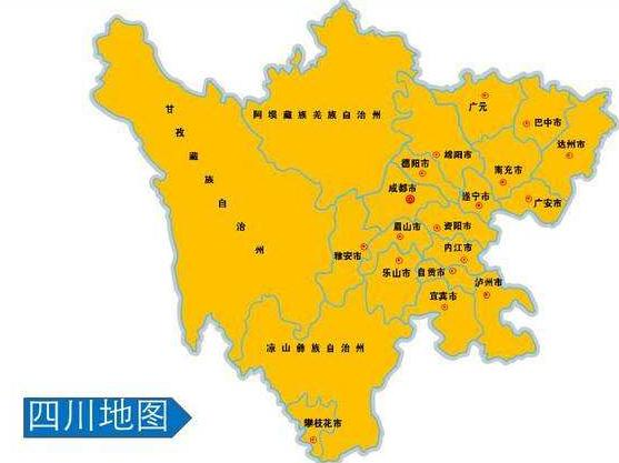 重庆在历史上一直归属于四川吗?