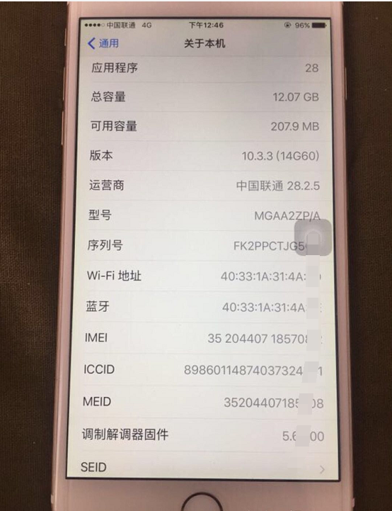 iPhone6Plus低至1000元,手机上轻微使用人优选!