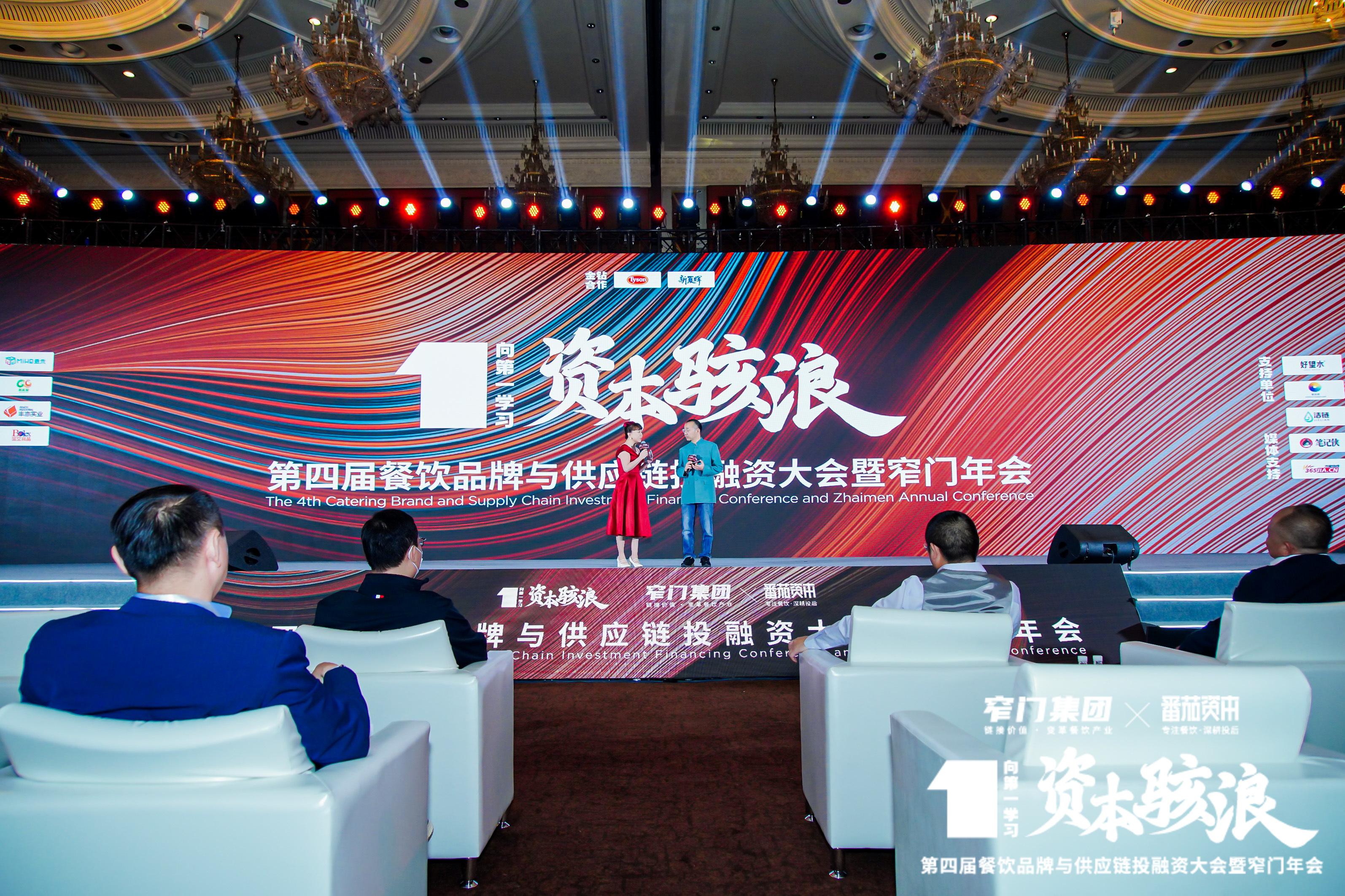 鱼你在一起斩获2020年度中国酸菜鱼品类门店规模第一