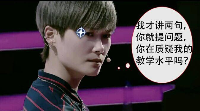 华晨宇:我想抢人 李宇春眼神杀:我不喜欢跟人抢,花花瞬间认怂