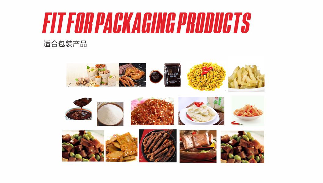 我们天天吃的调味品,他们是用什么调味品设备包装的