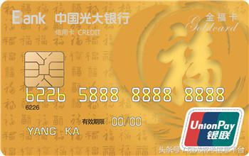 2018信用卡申请推荐排行,看看哪几家银行的信用卡好申请!