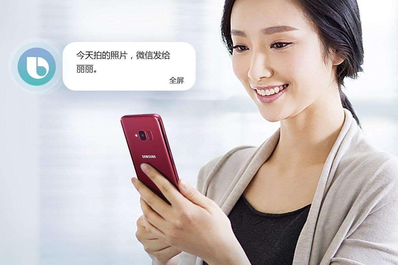 三星Galaxy S轻奢主义版,——三星对中国人的满满的诚心