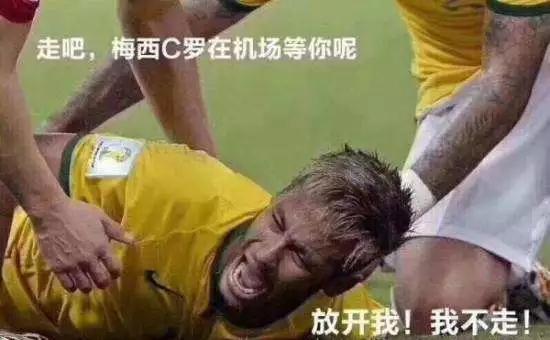 """恣意球丨招待收看2018俄罗斯""""欧洲杯"""""""