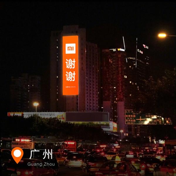 小米手机7月9日发售!官方微博论文致谢全部新老用户米糊