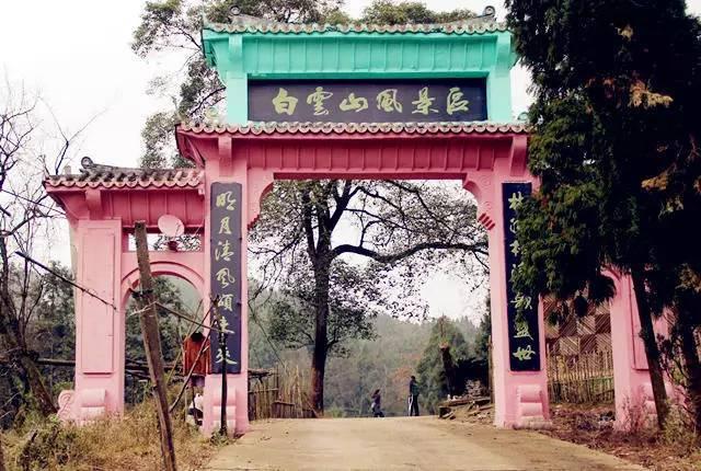 四川南充蓬安县----取蓬州、安汉县首字得名