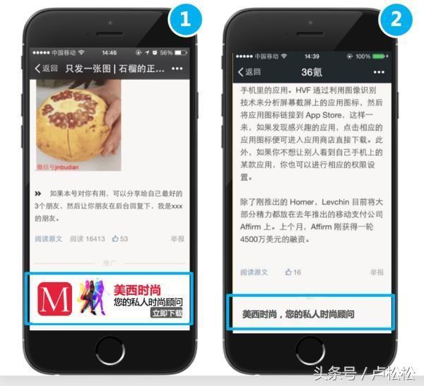 微信朋友圈推广广告是怎么收费的?