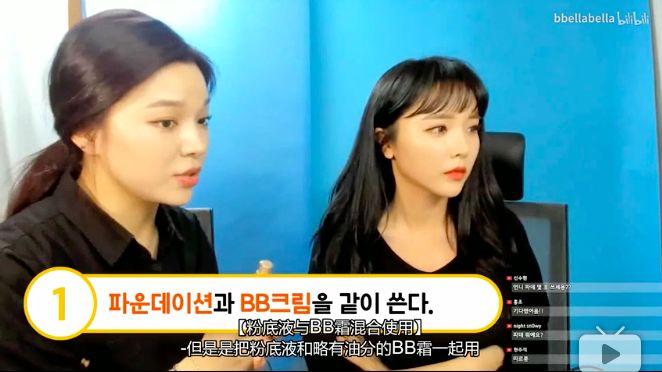 洪真英韩式底妆大揭秘,夏天怎么化不易脱妆?