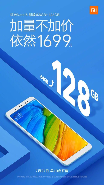 千元手机皇红米noteNote 5 6 128GB公布,加量不抬价