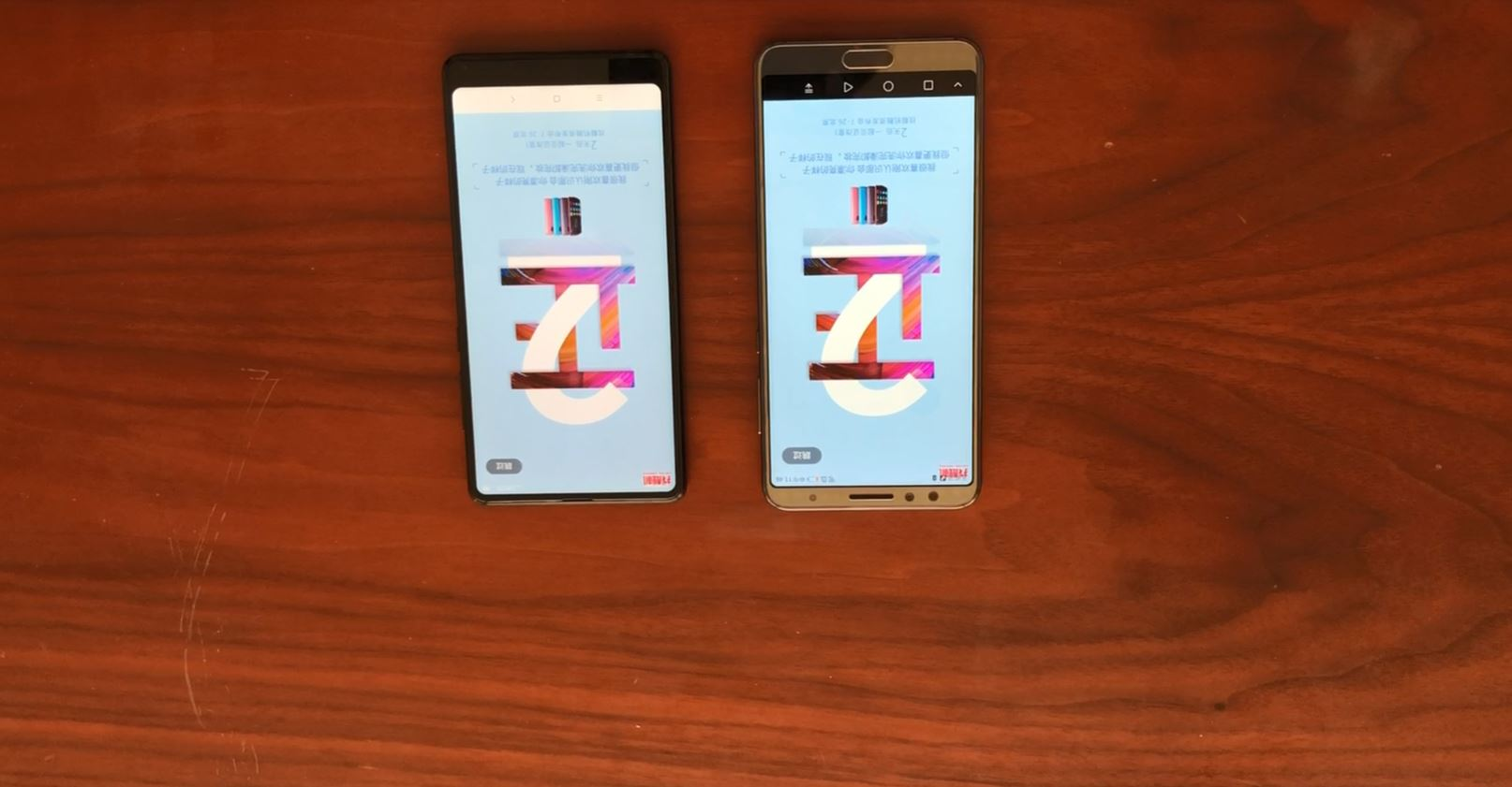 1650的华为公司nova2S比照2250的小米MIX2,网民:小米手机你还给600块!