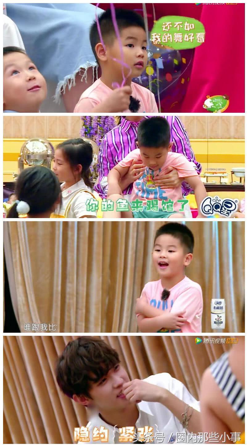 李希侃、罗正尬舞,胡可4岁儿子小鱼儿不服比舞,李希侃:我输了