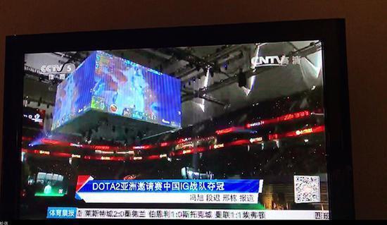 LOL等游戏终于被国家招供了?外部新闻称电竞名目要在央视播了!