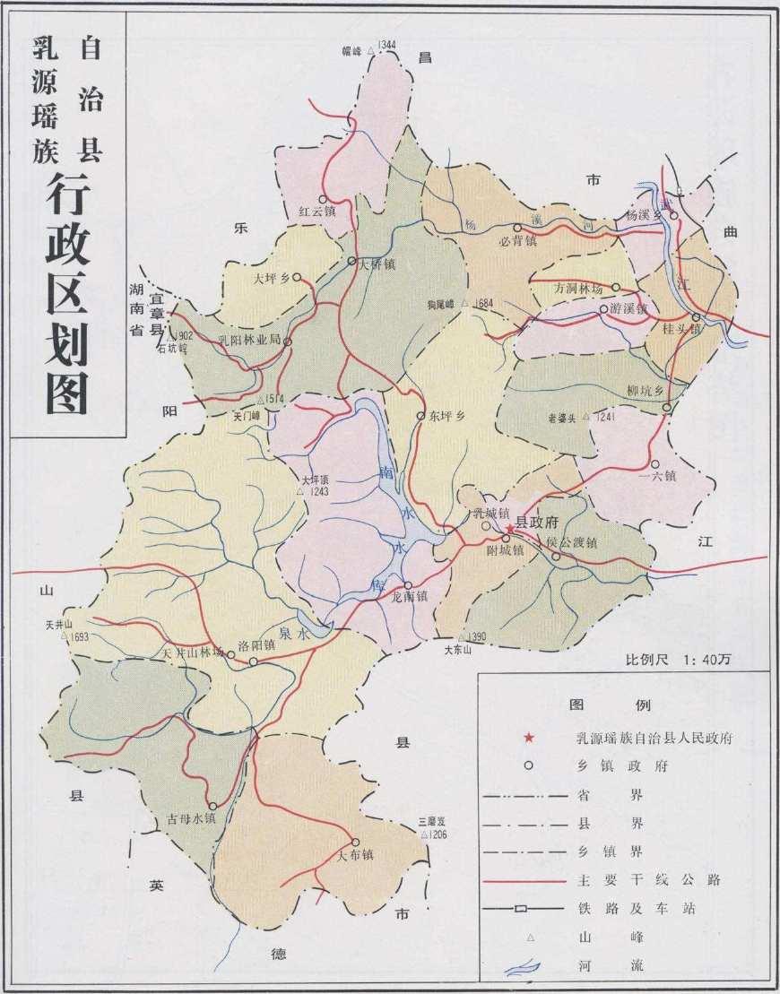 广东韶关乳源县----因溶洞产钟乳,穴中源泉流出得名