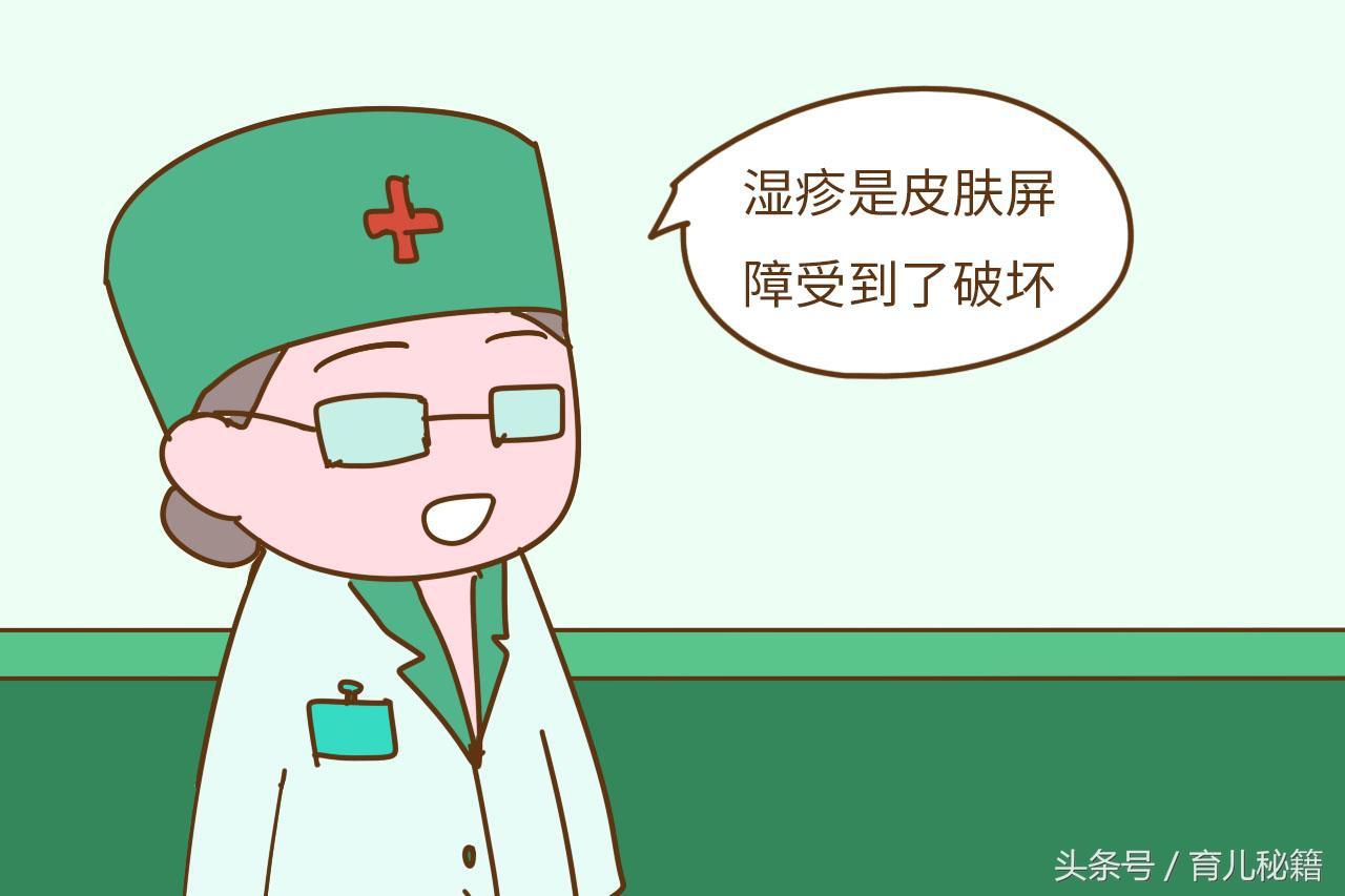 新生儿湿疹该怎么办,有什么办法可以缓解吗?
