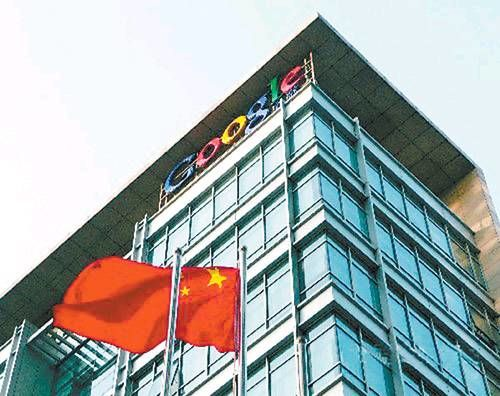 1533690057202c9dc59c1a9?from=pc - google退出中国,引发媒体关于谷歌重返中国的大讨论